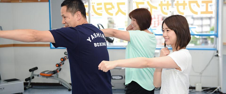 第10回 矢代ボクシングフィットネスクラブ  交流スパーリング大会
